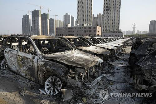 中톈진항 폭발로 차량 수천대 불타  (AP=연합뉴스) 지난 12일(현지시간) 심야에 중국 톈진항에서 발생한 초대형 폭발사고로 야적장에 주차돼 있던 신차들이 불에 타 새까만 잔해만 남아 있다.