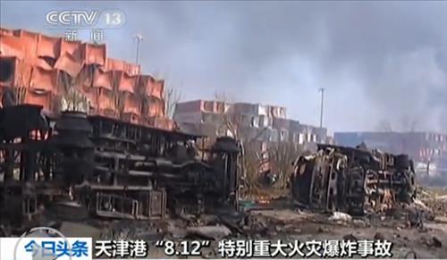 폭발사고가 발생한 지점 부근. 컨테이너 등이 종잇장처럼 구겨져 있다. <<CCTV 화면 캡처>>
