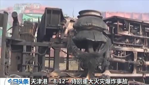 폭발사고가 발생한 지점 부근. <<CCTV 화면 캡처>>