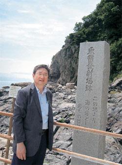 가이텐 기지의 기념석(魚雷發射場跡, 어뢰발사장적)과 옆에 박보균 대기자.