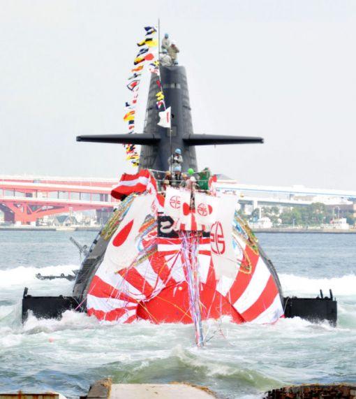 지난달 31일 일본 고베시 가와사키중공업에서 진수된 일본 자위대 소류급 잠수함 6번함 고쿠류함