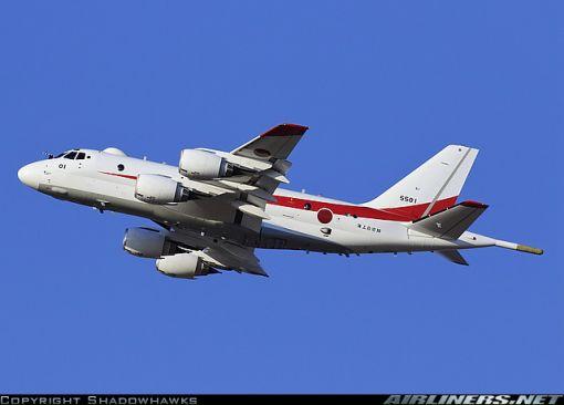 일본 가와사키중공업이 만든 대잠 해상초계기 P-1