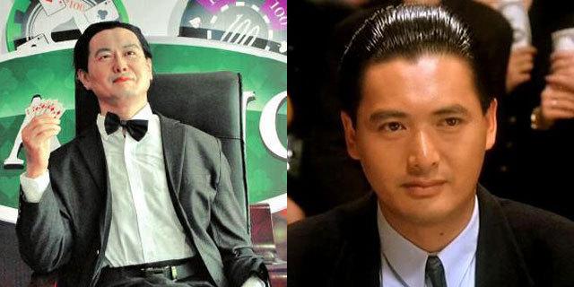 헐리우드와 아시아에서 미남배우로 평가받는 주윤발의 인형은 그냥 중국 아재가 됐다