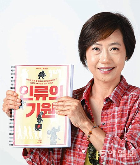 이상희 교수