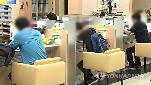 <<연합뉴스TV 화면 캡처>>