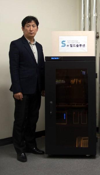김대천 필드솔루션 대표