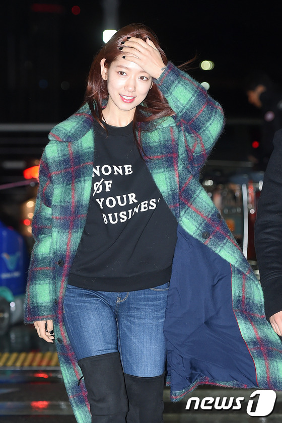 Airport Fashion Park Shin Hye Kpopmap