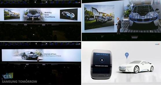 삼성전자가 독일 BMW와 협력해 개발 중인 자동차 IOT 서비스 /삼성전자 블로그 캡처