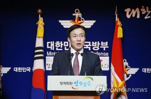 문상균 국방부 대변인 [연합뉴스 자료사진]