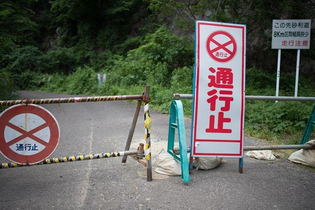 미나미소마의 한 도로에 방사능 오염으로 인한 출입통제 표지판이 세워져있다. 2011년 사고 이후 5년이 지났지만 후쿠시마에는 여전히 사람이 살 수 없는 마을들이 많다. 피에르 엠마뉴엘 델레트헤 프리랜서 기자 pedeletree@gmail.com
