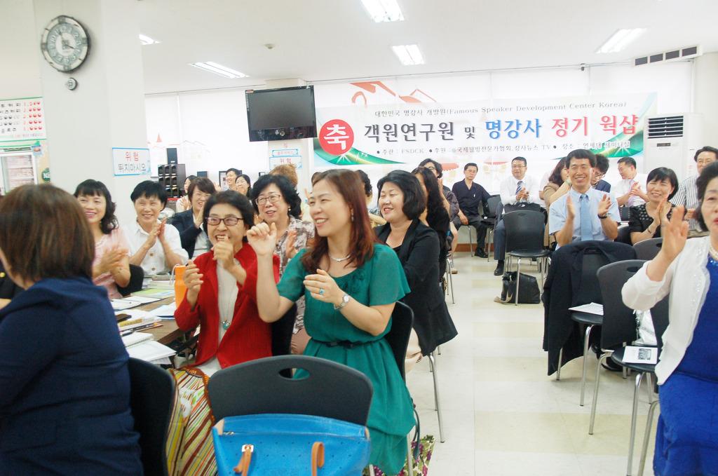 대중강사들의 강의 요람인 행복교육강사 육성과정에 도전하라!