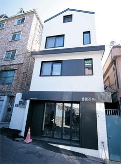 '생활집'은 2층짜리 40년 된 주택을 3층(4층 옥탑방)으로 증축했다.