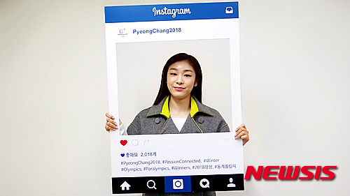 Pyeongchang Olympic Organizing Committee, opened Instagram