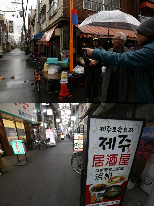 20여 년 만에 찾아온 이쿠노구 조선시장에서 기억을 더듬고 있다(위쪽). 쓰루하시 국제시장과 코리아타운 곳곳에서 재일 제주인들이 한국 음식을 팔고 있다.