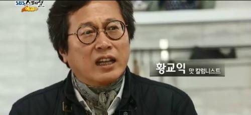 (사진=SBS스페셜 예고 영상 캡처)