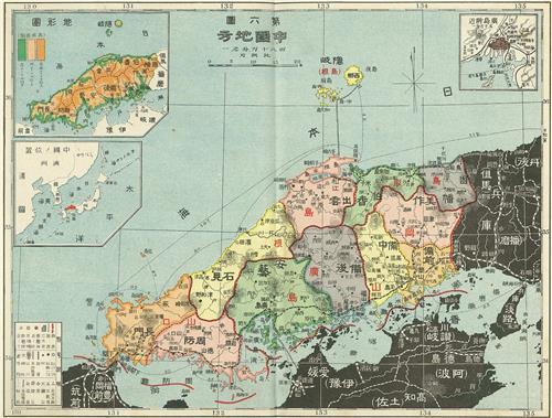 1908년 일본 문부성(文部省)이 발간한 주고쿠지방(中國地方) 지도.