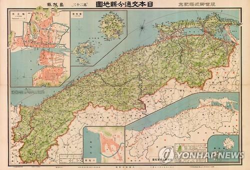 독도 없는 일본 지도     (안동=연합뉴스) 1925년 오사카마이니치신문(大阪每日新聞)이 발간한 일본교통분현지도(日本交通分縣地圖). 독도재단은 이 지도를 입수해 분석한 결과 시마네현 관할구역에 독도가 들어있지 않다고 밝혔다. 2016.4.18 [독도재단]     sds123@yna.co.kr