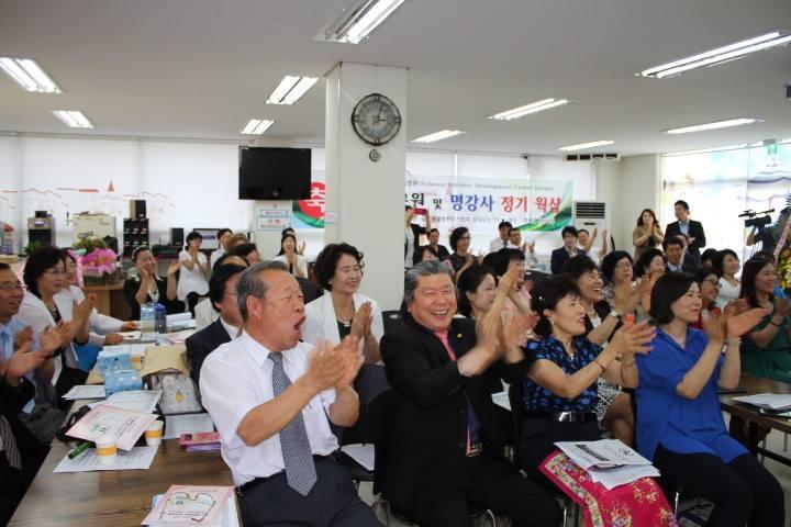 국민행복강사의 행복공감특강이 초중등교사들과 학부형들에게 진행