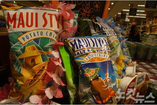 하와이에서 가장 유명한 감자 칩인 마우이 스타일 포테이토 칩. 크기와 맛이 다양해 골라먹는 즐거움이 있다.(사진=허니문리조트 제공)