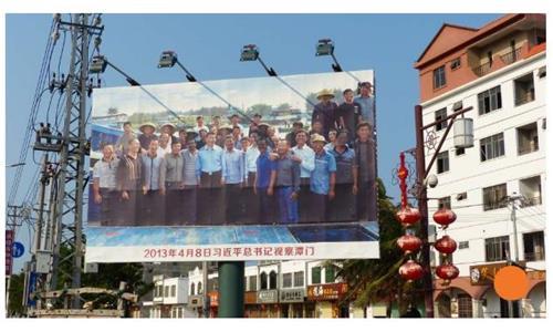 2013년 4월 시진핑 국가주석이 취임 한 달만에 방문했던 탄먼(홍콩 SCMP 캡처 사진)