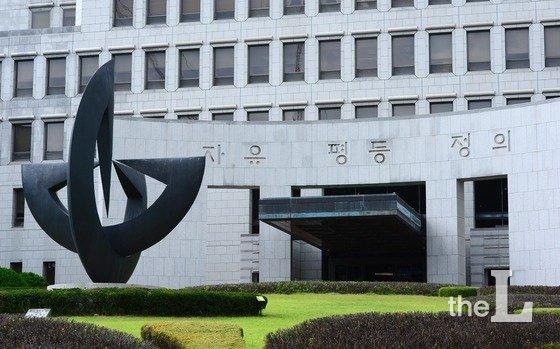 서울 서초구 대법원의 모습./사진=뉴스1