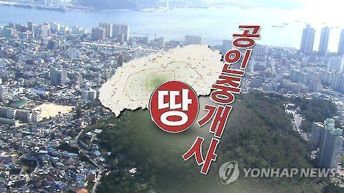 뜨겁게 달아오른 제주 부동산 시장   [연합뉴스TV 자료사진]
