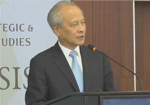 미국 전략국제문제연구소(CSIS)에서 연설하는 추이톈카이 주미 중국대사 (CSIS 제공)