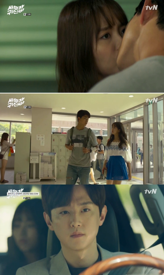 #드라마 ♥ [★밤TView]'싸우자귀신아' 김소현, 옥택연과 달콤한 연애 '시작'