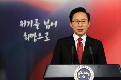 이명박 전 대통령 (사진=청와대 제공)
