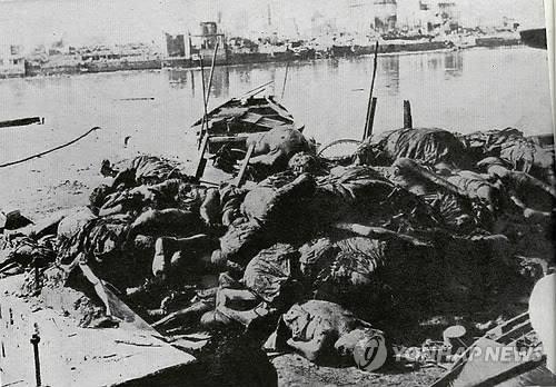 간토대지진 후 학살된 조선인의 시신[독립기념관 제공=연합뉴스 자료사진]