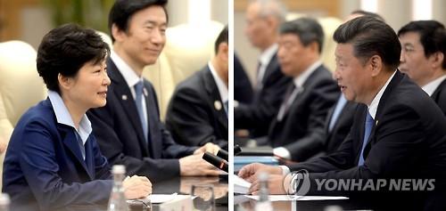 한·중 정상회담     (항저우=연합뉴스) 백승렬 기자 = 박근혜 대통령과 시진핑 중국 국가주석이 5일 오전(현지시간)  중국 항저우에서 열린 한-중 정상회담에서 양국 현안에 대해 논의하고 있다.