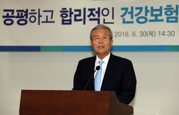 지난 6월 30일 국회 의원회관에서 열린 건강보험 부과체계 개편안 공청회에서 더불어민주당 김종인 비상대책위 대표가 인사말을 하고 있다.