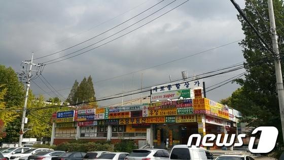 개포주공 1단지 공인중개사무소의 모습© News1