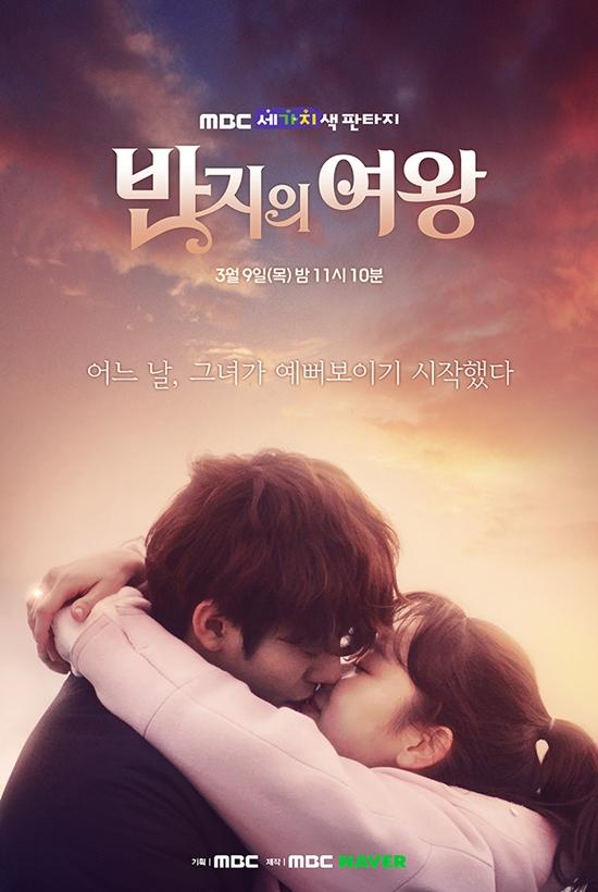 Завършени сериали (Южна корея) 20170112105347442xfbh