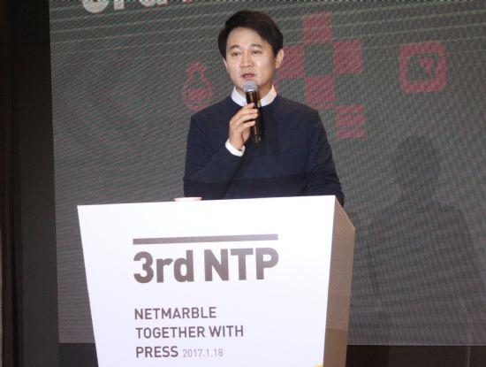 방준혁 넷마블게임즈 의장.