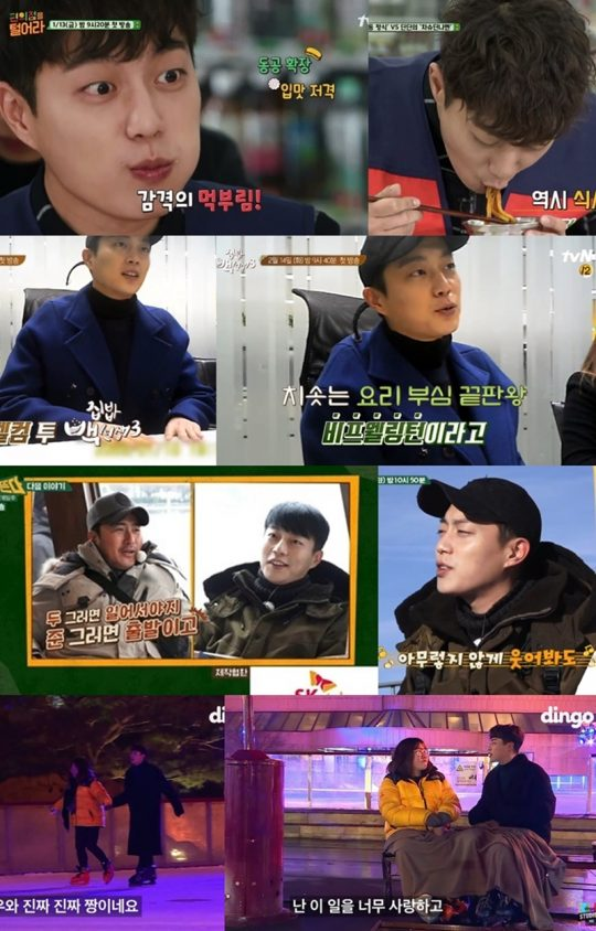ユン・ドゥジュン/写真= tvN「コンビニを打ち明けなさい」、tvN「おうちごはんベクソンセン3 '、JTBC「団結浮かぶ」、「ディンゴ」画面キャプチャー
