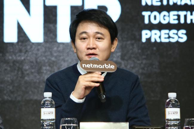 [사진=방준혁 넷마블 의장이 지난 1월 열린 기자간담회(NTP)에서 회사의 사업 실적 및 향후 계획을 밝히고 있다.]