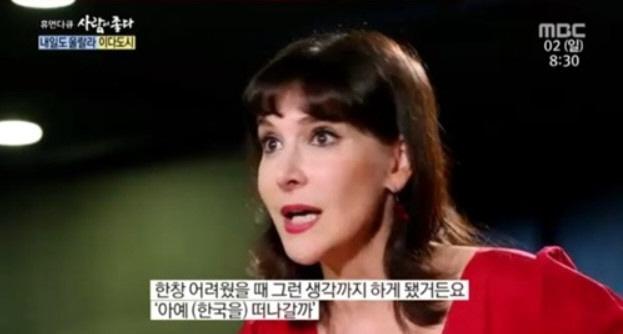"""#드라마 ♥ '사람' 이다도시 """"前남편 악성 루머, 상처 컸다"""""""