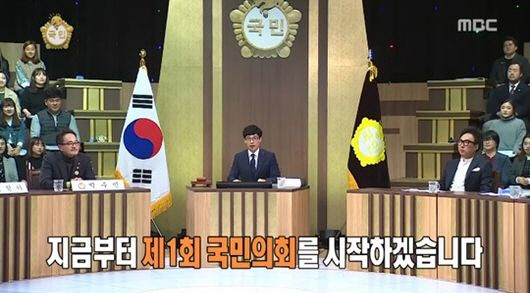 #드라마 ♥ 칼퇴근·공짜야근금지·알바 보호..'무한도전'이 전한 민심