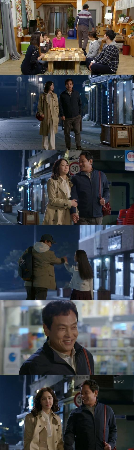 #드라마 ♥ '아버지가 이상해', 시청률 하락에도 주말극 최강자