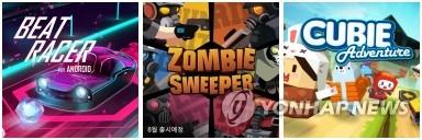 #게임 ♥ 구글 최우수 인디게임에 비트레이서·좀비스위퍼·큐비어드벤처