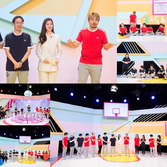 """MBC측 """"'비밀예능연수원' 5월 출격..육성재·송민호·하니·악뮤 출연""""(공식)"""
