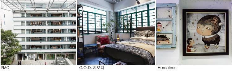 9399f0ce3ab 동양적 색채에 홍콩 로컬 디자이너들의 유쾌한 감성을 더한 디자인 숍. 홍콩 현지인들과 여행자들에게 고루 인기가 높은 스테디셀러다.  주소: 48 Hollywood Rd, ...