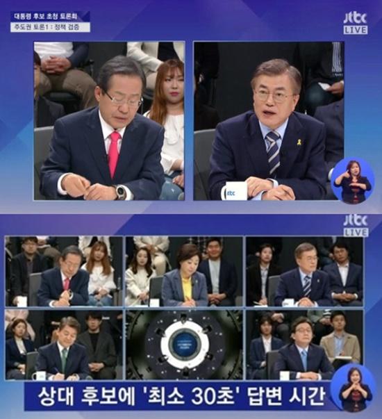 "'JTBC 대선토론' ""이보세요"", ""버릇없어"" 홍준표 VS문재인 나이까지 관심"