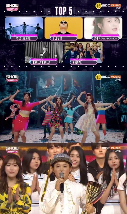 [TV온에어] '쇼챔피언' 트와이스 1위, 생방송은 불참..빅스·세븐틴 컴백