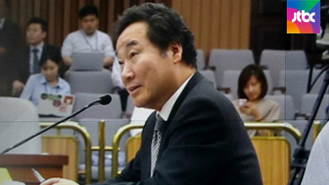 '금' 가는 공직배제 5대 원칙에..당혹스러운 청와대 #JTBC