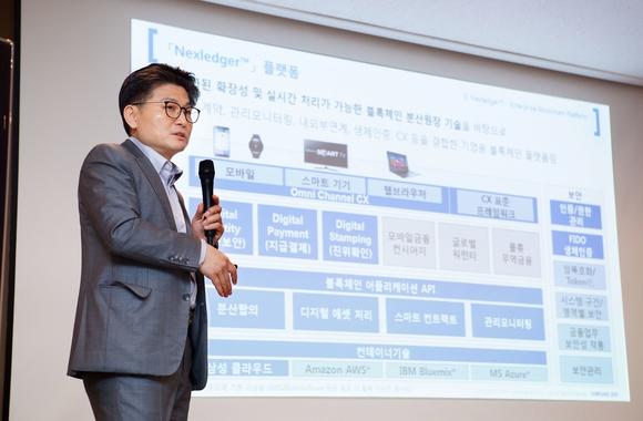 송광우 삼성SDS 금융컨설팅팀장이 블록체인 플랫폼 '넥스레저'를 설명하는 모습. 삼성SDS 제공.