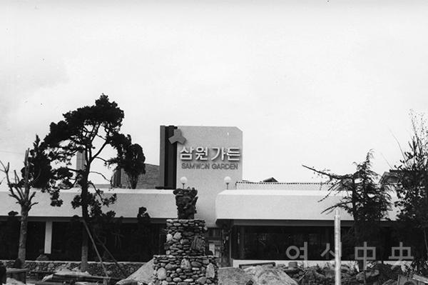 1976년에 문을 연 삼원가든은 갈비와 불고기를 대표 메뉴로 하고, 물이 흐르는 자연 경관을 조성해 야외에서 식사를 즐기는 문화를 선도하기도 했다.