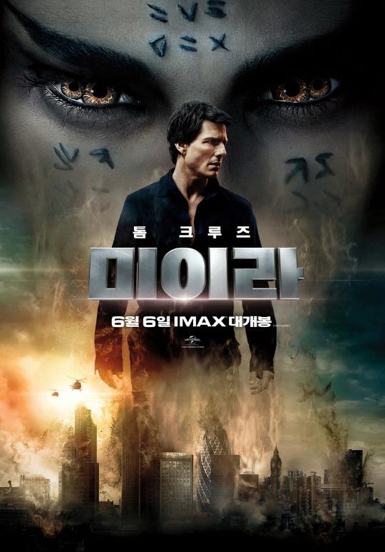 [SC이슈] D-1 '미이라' 예매율 51% 돌파, '원더우먼' 천하 막 내리나?