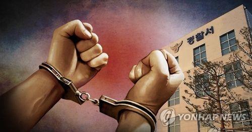 옛 직장 상사 살해하고 밀가루 뿌린 20대 용의자 검거(종합) #연합뉴스
